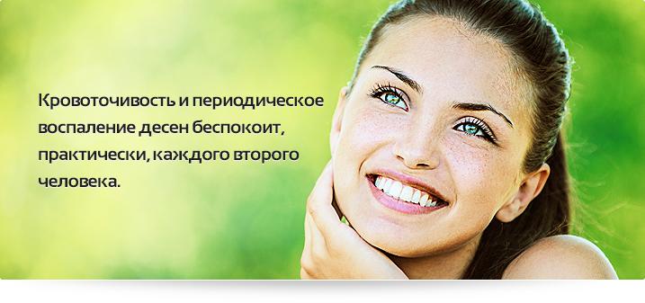 клиники лечения запаха изо рта